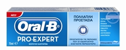 Εικόνα της ORAL-B  OΔΟΝΤΟΚΡΕΜΑ PRO EXPERT ALL AROUND PROTECTION  75ml