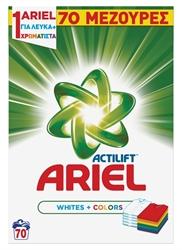 Εικόνα της Ariel σκόνη πλυντηρίου λευκά & χρωματιστά 70 μεζούρες