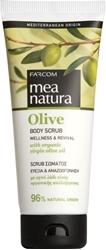 Εικόνα της Farcom Mea Natura Olive Scrub Σώματος Ευεξία & Αναζωογόνηση 200ml