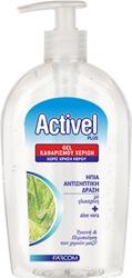 Εικόνα της Farcom Activel Plus Gel Καθαρισμού Χεριών 500ml