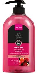 Εικόνα της Farcom Arlem Σαμπουάν με εκχύλισμα Ατσερόλα Για βαμμένα μαλλιά 750 ml