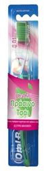 Εικόνα της Oral-b οδοντόβουρτσα ultrathin green 25 μαλακή