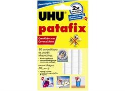 Εικόνα της UHU Αυτοκόλλητα λευκά  Patafix Διπλής Όψης (80 τεμάχια)