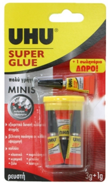 Εικόνα από UHU Κόλλα Στιγμής  Super Minis 1gr (3 +1 δώρο)