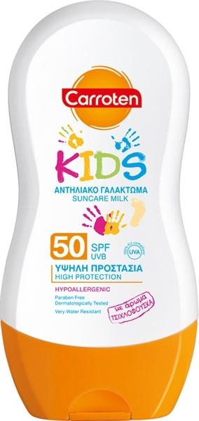 Εικόνα από Carroten Kids Suncare Milk SPF50 200ml