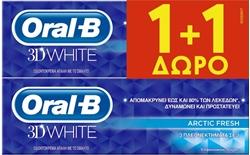 Εικόνα της ORAL-B  OΔΟΝΤΟΚΡΕΜΑ 3D WHITE ARCTIC FRESH  75ml 1+1 ΔΩΡΟ