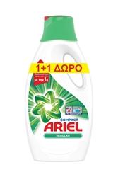 Εικόνα της Ariel υγρό πλυντηρίου κανονικό 28μεζ.+28μεζ. δώρο