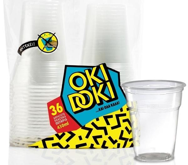 Εικόνα από Ποτήρι πλαστικό λευκό Oki Doki 430ml (36τεμ)