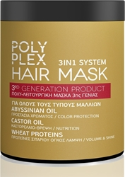 Εικόνα της Miss sandy polyplex  μάσκα μαλλιών color  900ml