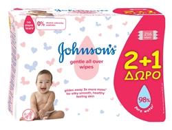 Εικόνα της JOHNSON'S BABY ΜΩΡΟΜΑΝΤΗΛΑ GENTLE 2 Χ 72ΤΕΜΑΧΙΑ + 1Χ72ΤΕΜΑΧΙΑ ΔΩΡΟ