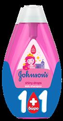 Εικόνα της JOHNSON'S BABY ΣΑΜΠΟΥΑΝ SHINY DROPS (ΛΑΜΠΕΡΑ)  500ML 1+1 ΔΩΡΟ