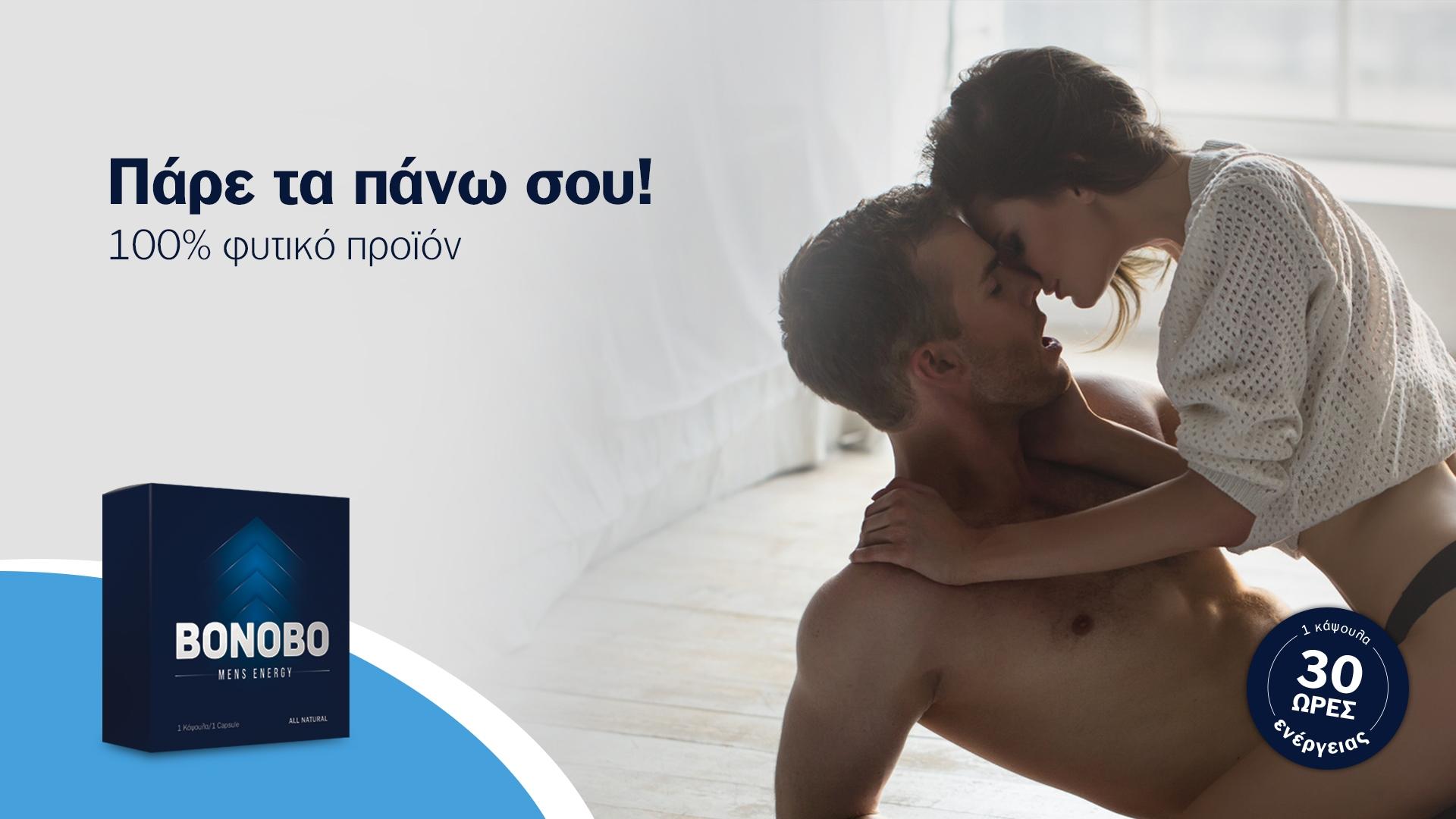 Εμφάνιση προϊόντων κατηγορίας Σεξουαλική Ευεξία/Προφύλαξη