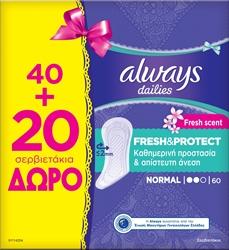 Εικόνα της Always σερβιετάκια normal fresh 40 τεμ.+20 τεμ. δώρο