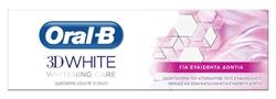Εικόνα της Oral-b αδοντόκρεμα 3dw therapy sensitive 75ml