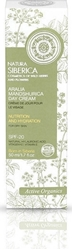Εικόνα της Natura Siberica Aralia Mandshurica Day Cream Nutrition and Hydration for Dry Skin 50ml