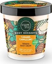 Εικόνα της Natura Siberica Organic Shop Body Desserts Caramel Cappuccino Firming Body Cream 450ml