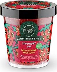 Εικόνα της Natura Siberica Organic Shop Body Desserts Strawberry Jam Deep Cleansing Body Scrub 450ml