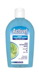 Εικόνα της Farcom Activel Plus λοσιόν Καθαρισμού Χεριών 500ml ήπια αντισηπτική δράση