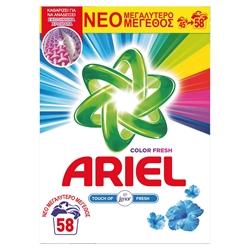 Εικόνα της Ariel σκόνη πλυντηρίου tol.color 58 μεζούρες