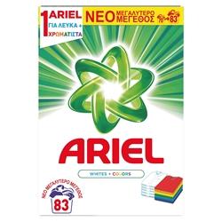 Εικόνα της Ariel σκόνη πλυντηρίου λευκά & χρωμαστιστά 83 μεζούρες