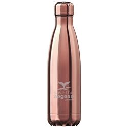 Εικόνα της Estia Travel Flask Save The Aegean Rose Gold 0.5lt