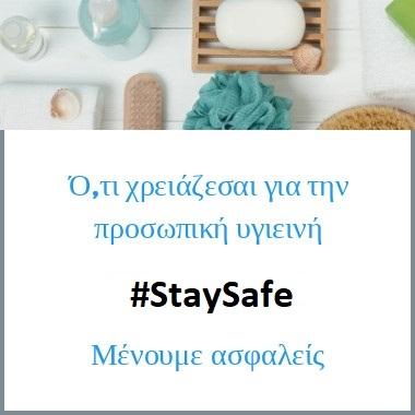 staysafe