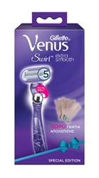 Εικόνα της Gillette woman μηχανή venus swirl (μηχανή + 1 ανταλλακτικό)+ γάντια απολέπισης δώρο