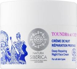 Εικόνα της Natura Siberica Siberie Mon Amour Deep Repairing Night Face Cream 50ml